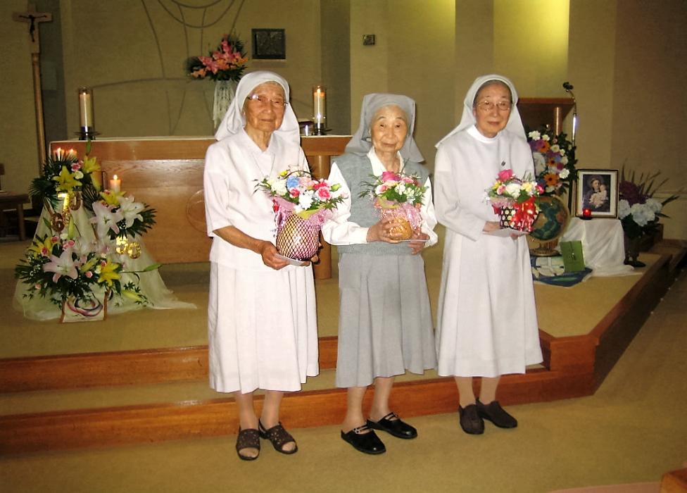 修道生活50年、60年、70年!