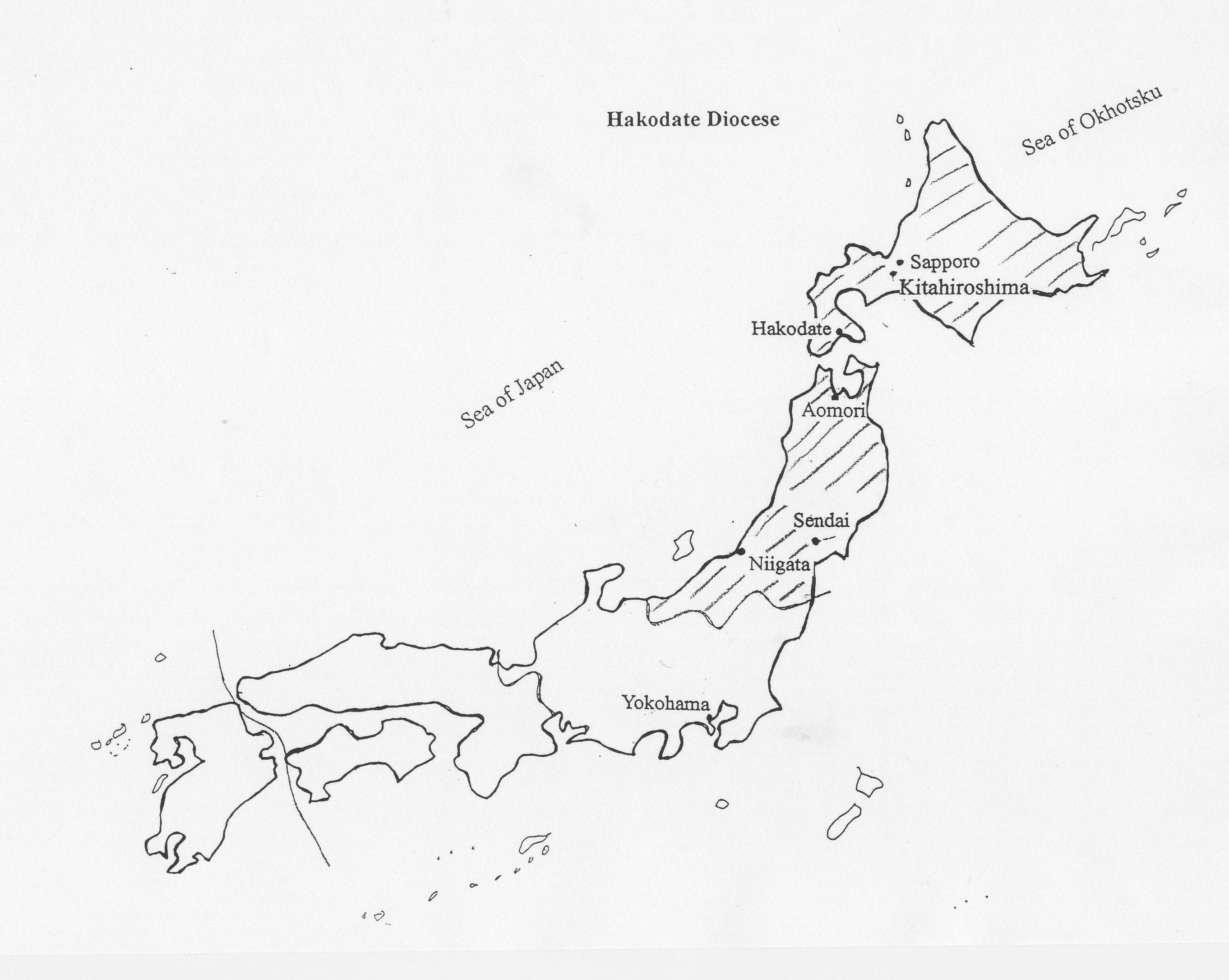 FMM日本管区の歩み-14 | マリア...